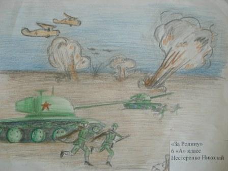 Рисунки о войне рисунки о войне